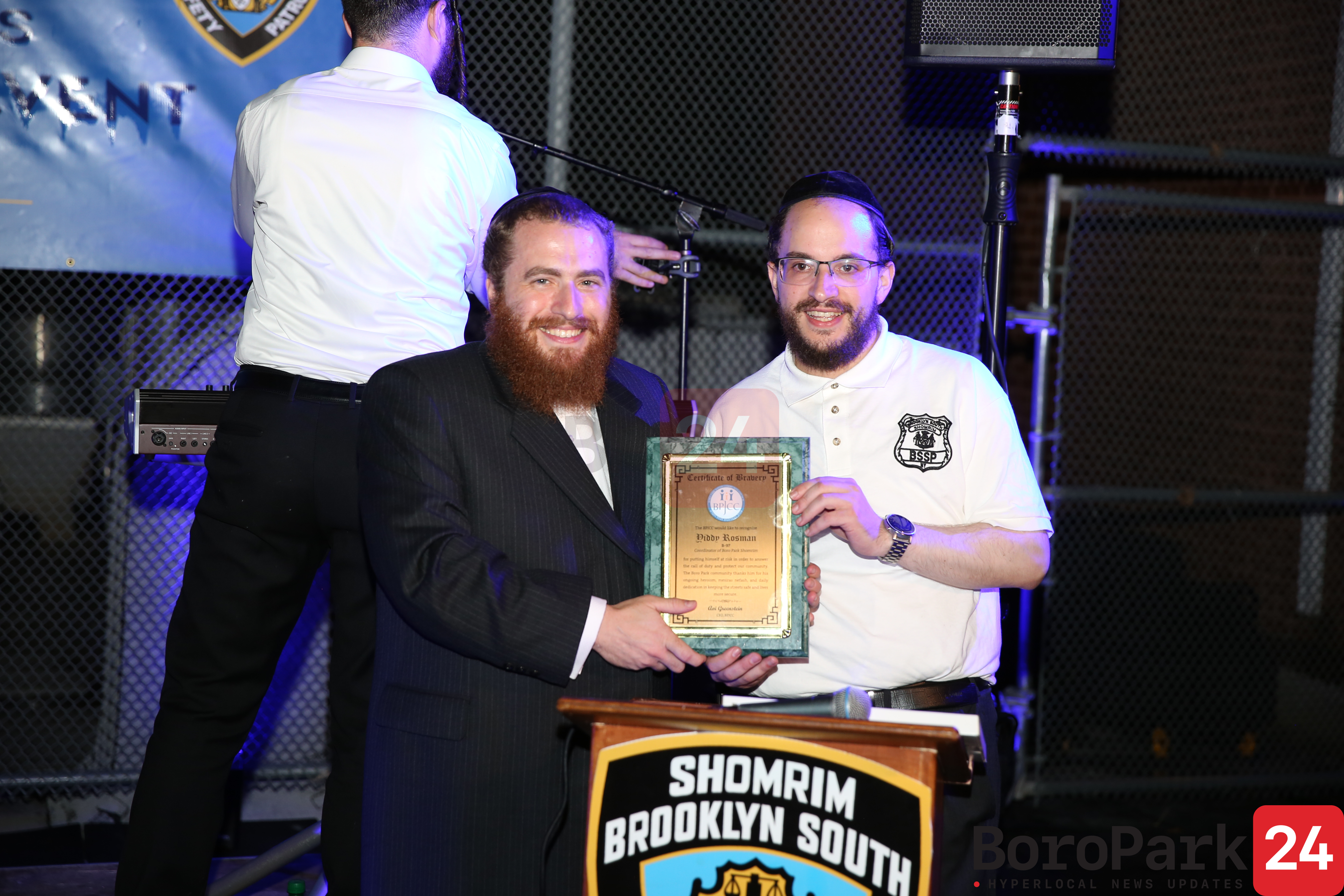 Shomrim Volunteer Stabbed Honored for his dedication by the BPJCC at the Annual Members Appreciation BBQ